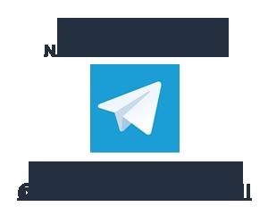 Segui Trova Promozioni su Telegram